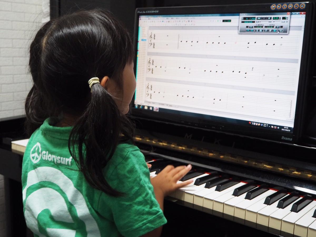 パソコンでピアノの譜面の通りに演奏します。
